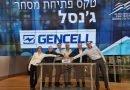 BNP Paribas investe nell'azienda israeliana di fuel cell GenCell Energy